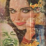 Death Group Imran Series By Mazhar Kaleem Pdf