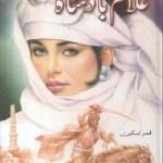 Ghulam Badshah Novel By Qamar Taskeen Pdf