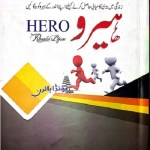 Hero Urdu By Rhonda Byrne Pdf Download