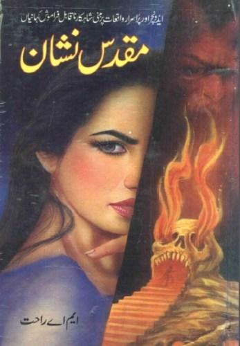 Muqaddas Nishan Novel By MA Rahat Pdf