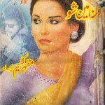 One Man Show Imran Series By Mazhar Kaleem Pdf