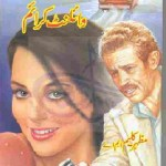 Violent Crime Imran Series By Mazhar Kaleem Pdf