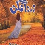 Zard Angan Novel By Roohi Farrukh Pdf