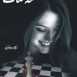 Shah Maat Novel Urdu By Amjad Javed Pdf