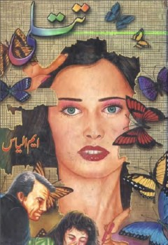 Titli Novel Urdu By M Ilyas Pdf Download