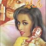 Rock Field Imran Series By Mazhar Kaleem MA Pdf