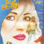 Fighting Mission Imran Series By Mazhar Kaleem Pdf