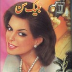 Black Sun Imran Series By Mazhar Kaleem Pdf