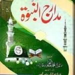 Madarij Un Nabuwat By Sheikh Abdul Haq Dehlvi Pdf