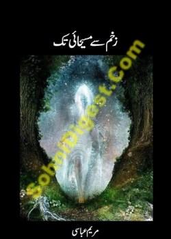 Zakham Se Maseehai Tak By Maryam Abbasi Pdf