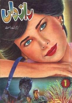 Razdan Novel Complete By MA Rahat Pdf