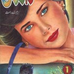 Razdan Novel Complete By MA Rahat Pdf