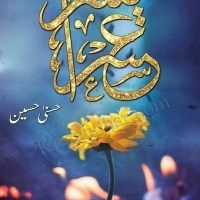 Usri Yusra Novel By Husna Hussain Pdf Download