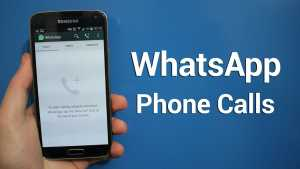 free calling apps whatsapp