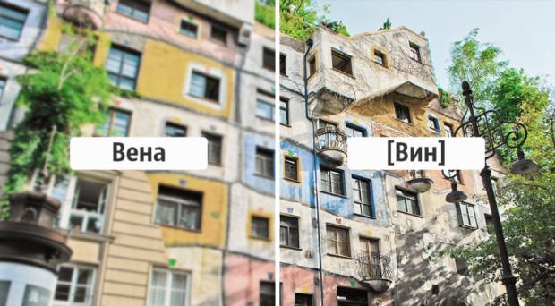 name-city-11