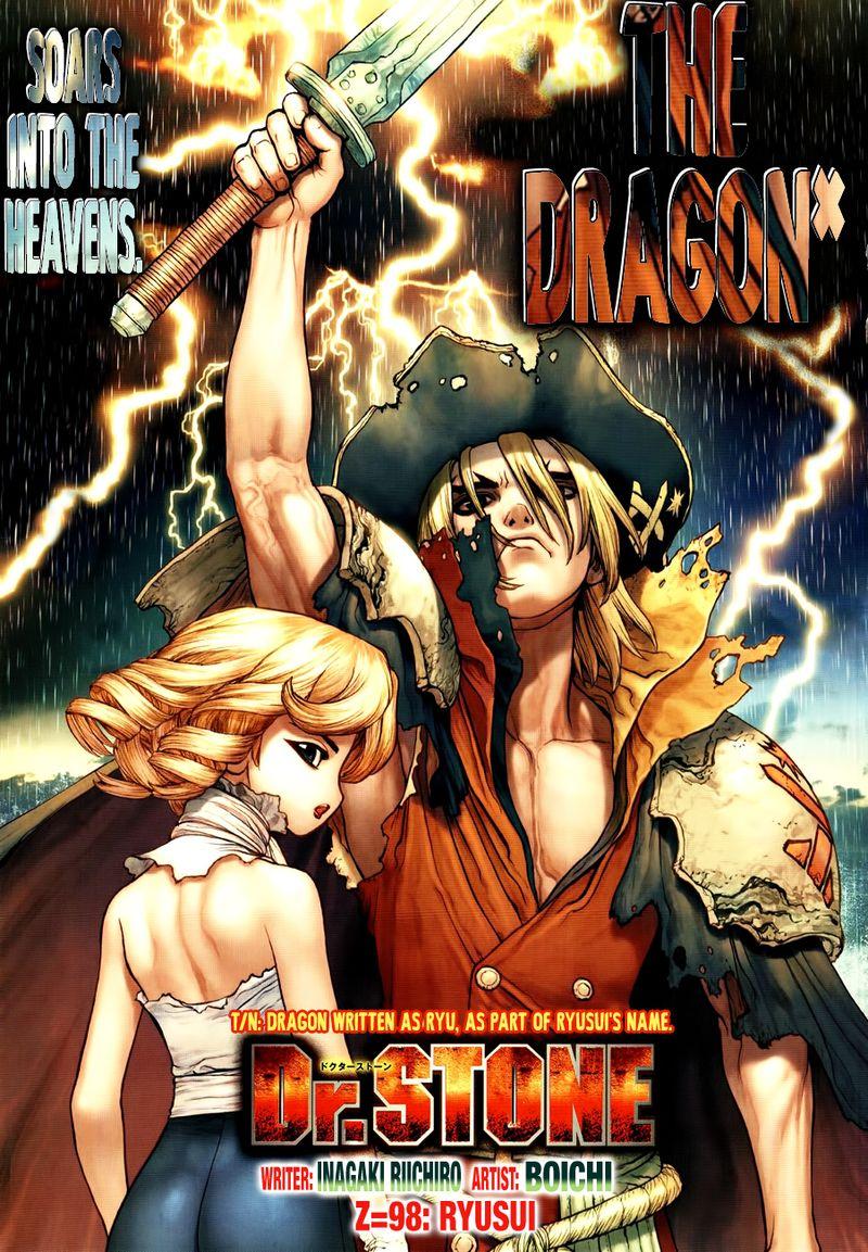 Dr. Stone : Chapter 98 - Ryusui image 001