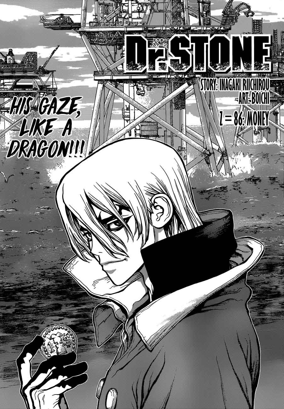 Dr. Stone : Chapter 86 - Money image 001