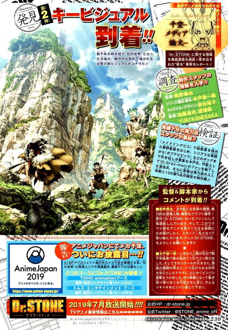 Dr. Stone : Chapter 98 - Ryusui image 002