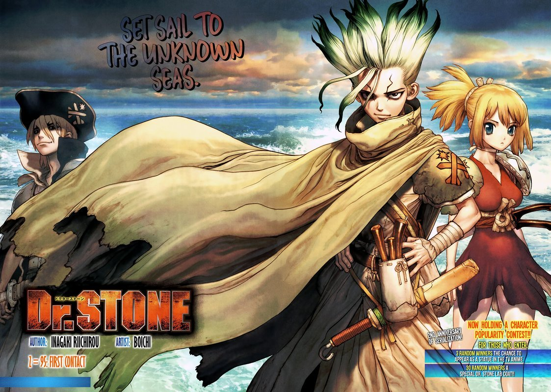 Dr. Stone : Chapter 95 - First Contact image 003
