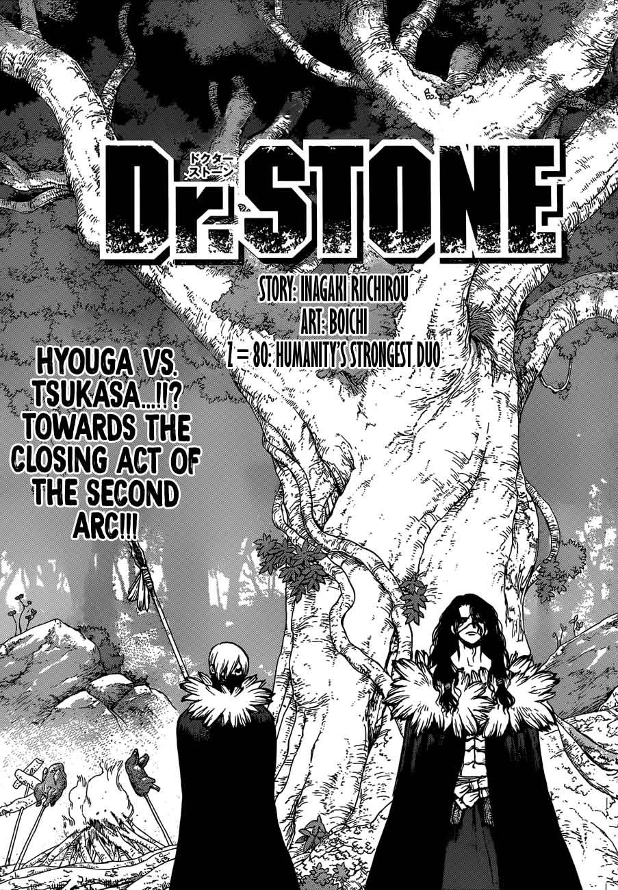 Dr. Stone : Chapter 80 - Humanitys Strongest Duo image 001