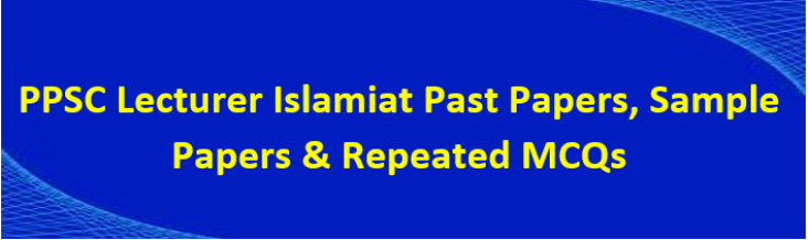 ppsc lecturer Islamiyat Past Papers