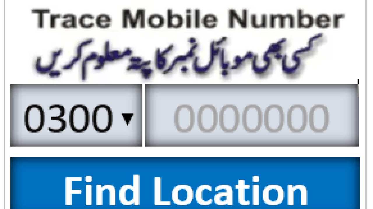Finder person phone number How To