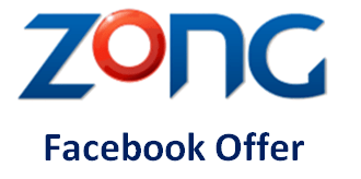 Zong Facebook Package