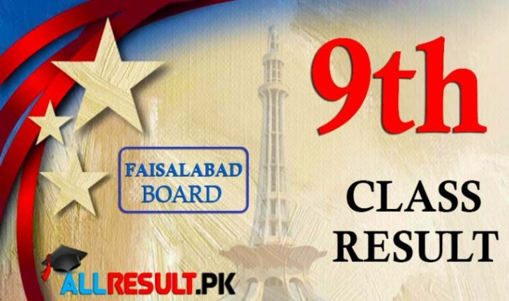 BISE Faisalabad 9th Class Result