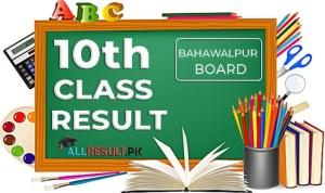 Bahawalpur Board 10th Class Result