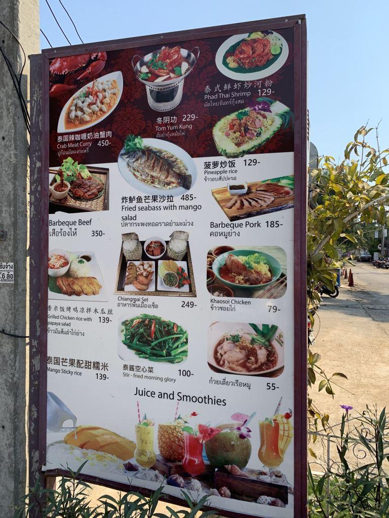 khunmor cuisine