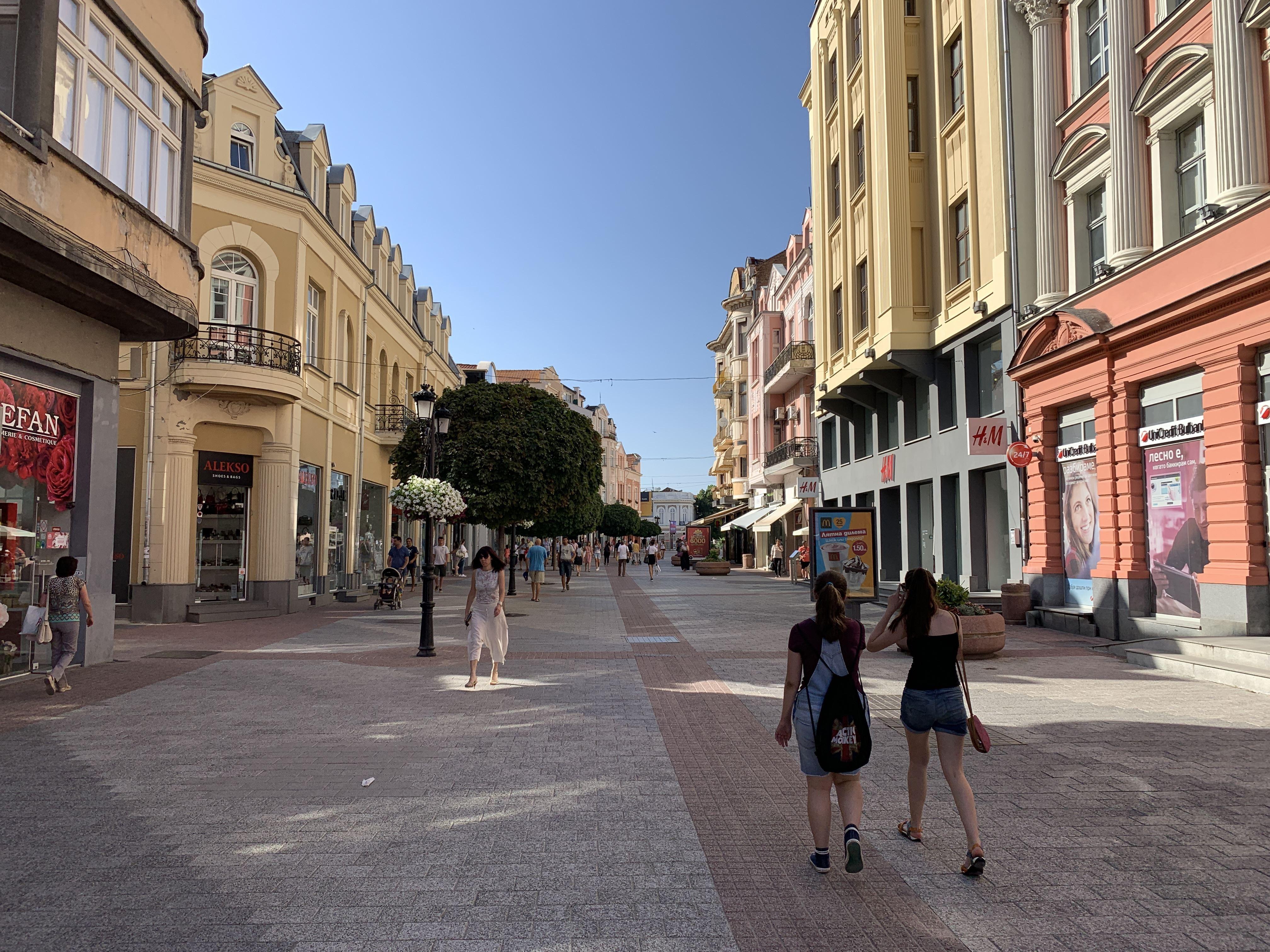 Plovdiv Bulgaria Pedestrian Zone Knyaz Aleksandar I