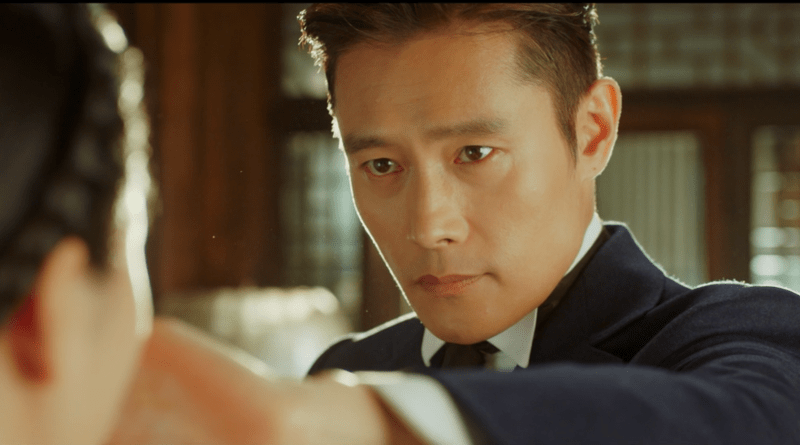 Mr. Sunshine Episode 2 - ??? ??? - Netflix - review