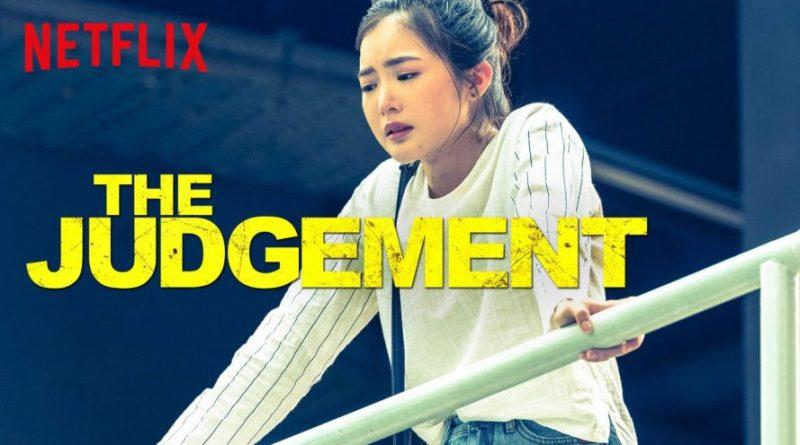 The Judgement Netflix