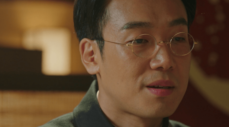 Mr. Sunshine Episode 18 - TV RECAP
