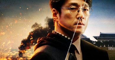 Netflix series Designated Survivor: 60 Days Season 1, Episode 16 - The Last Case