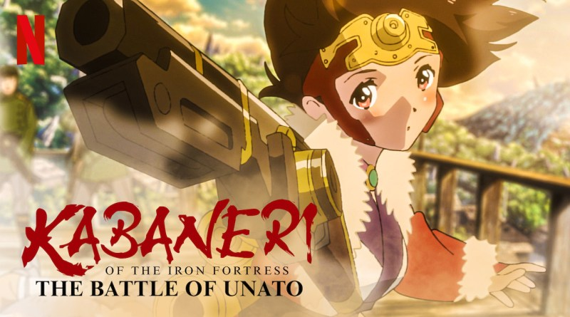Netflix Anime Series Kabaneri of the Iron Fortress: The Battle of Unato Season 1