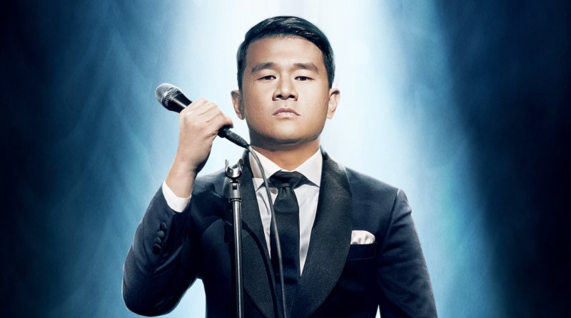 Netflix Special Ronny Chieng: Asian Comedian Destroys America stand-up
