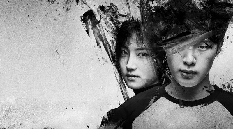 Netflix k-drama series Extracurricular season 1 review