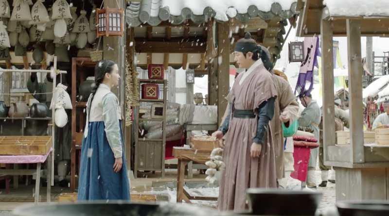 K-Drama series King Maker: The Change of Destiny episode 4