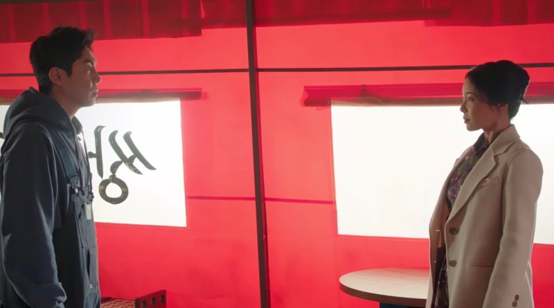 Netflix K-Drama series Mystic Pop-Up Bar episode 11