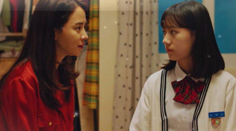 Netflix K-drama series Was It Love episode 13