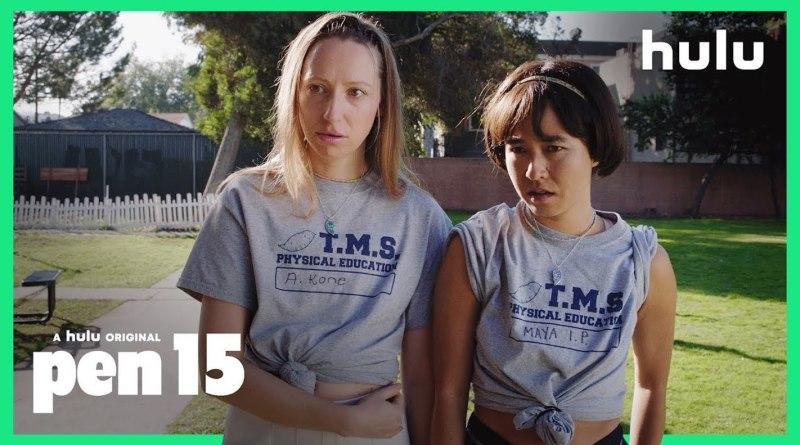 Hulu series PEN15 season 2, episode 7 - Opening Night