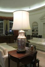 rrpl oval office end table