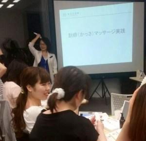かっさ,セミナー,福岡,東京,講座,講師,カルチャー