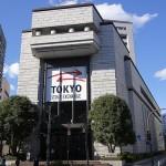 東京都の難読駅名をお勉強しよう!