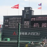 選抜高校野球 開幕間近 初心者向け背番号の意味の解説