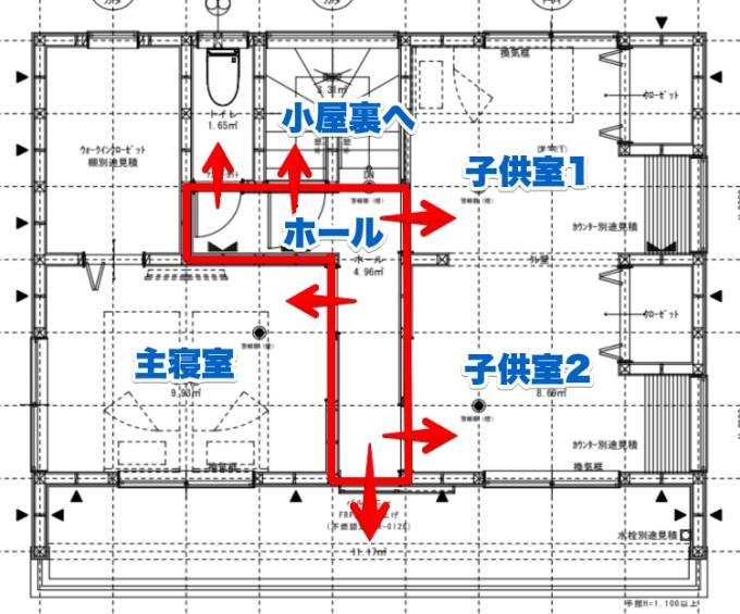 藤枝市のハワイ風内装の家の2階間取り
