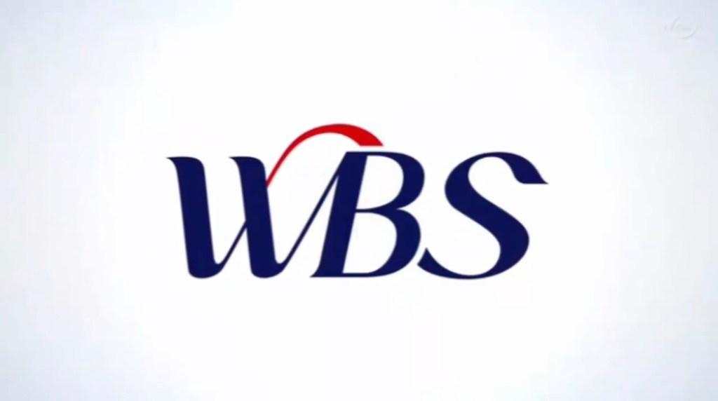 テレビ東京WBSワールドビジネスサテライト高崎圭悟出演