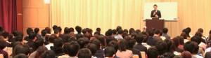 高崎圭悟 経済セミナーTOP